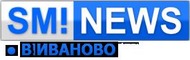 Новости Иваново