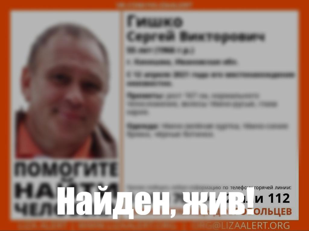 В Ивановской области восемь дней назад пропал 55-летний мужчина