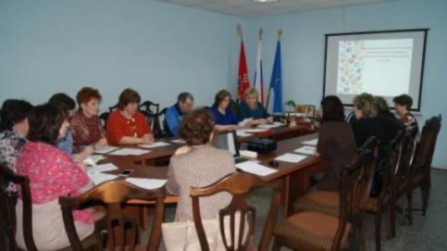 Совместное заседание районного спортивного комитета и координационного совета по работе с молодежью