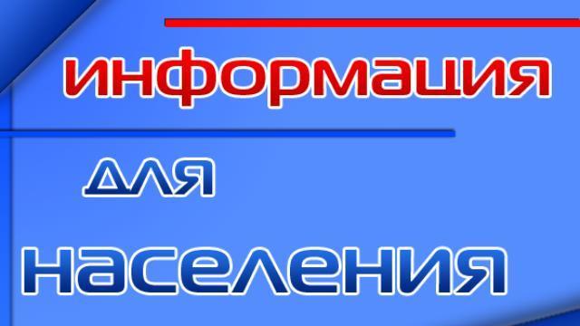 Избран Глава Ильинского городского поселения