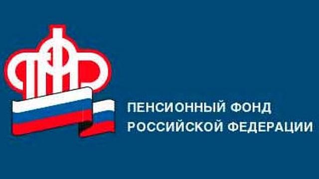 Ильинские учителя имеют право на досрочную пенсию
