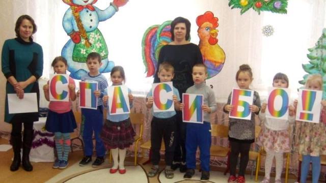 Детям - о Всемирном дне «спасибо»