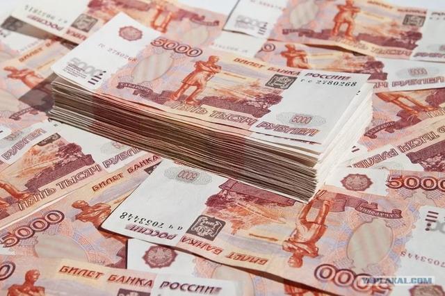 Алексей Нефедов оценил сроки отказа от наличных платежей