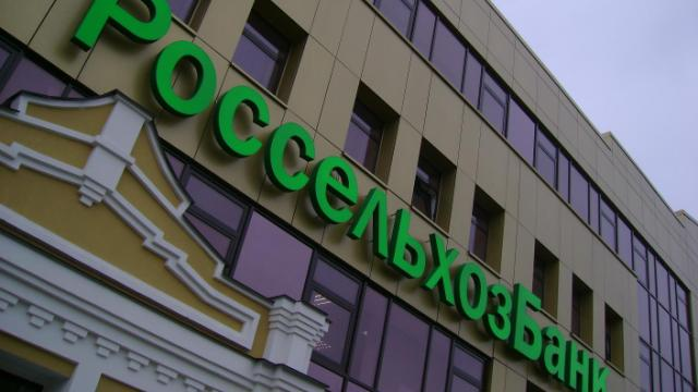 Россельхозбанк подписал Соглашение о сотрудничестве с Банком Харбина