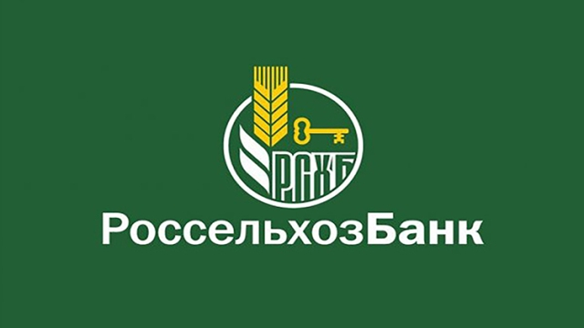 Россельхозбанк, правительство Красноярского края и компания «ЭКО-культура» подписали трехстороннее Соглашение о сотрудничестве