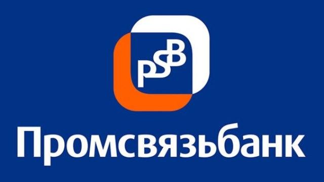 Промсвязьбанк поддержит АВТОВАЗ финансированием и поможет компании обосноваться на рынке Казахстана