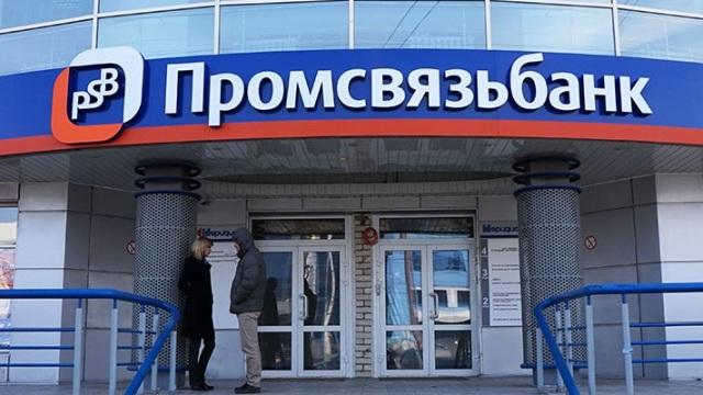 Промсвязьбанк представит новую бренд-платформу