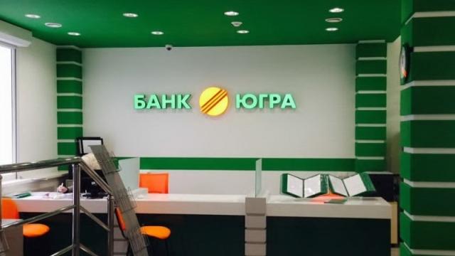 Бизнес-омбудсмен Борис Титов поддержал «Югру» в споре с Центробанком