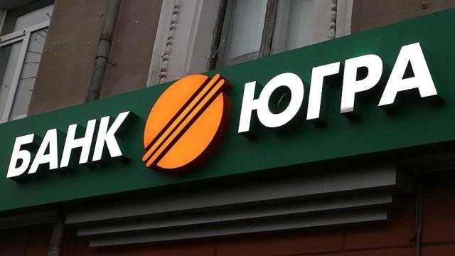 Вкладчики банка «Югра» достучались до депутатов Госдумы и членов Совета Федерации