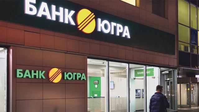 Акционеры банка «Югра» продолжат борьбу за кредитную организацию