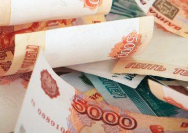В городе Иваново зарегистрировано мошенничество