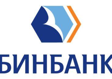Бинбанк выпустит свыше 7 тысяч кампусных карт для Пермского вуза
