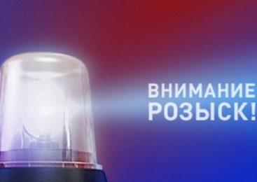 В Иванове пропала 14-летняя девушка