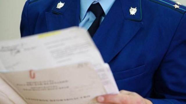 Должностные лица администрации Юрьевецкого района привлечены к административной ответственности