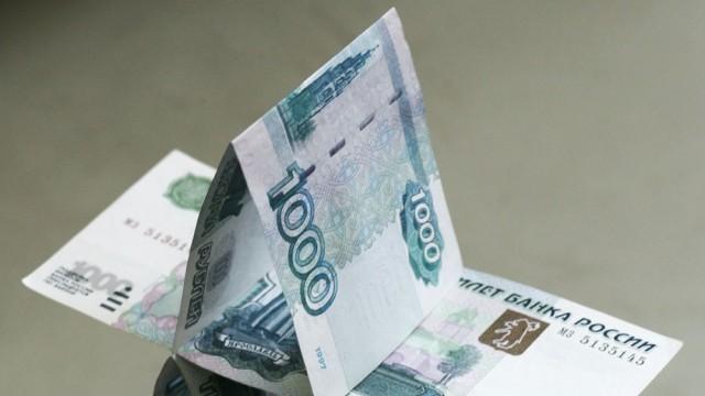 В г. Иваново зарегистрировали Интернет-мошенничество