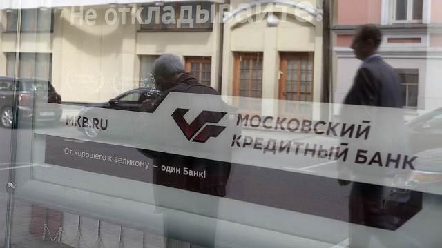 Московский Кредитный банк предлагает подключить карту к системе Apple Pay