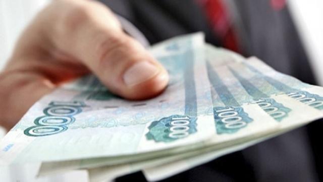 В Иванове пенсионерка отдала незнакомцу 20 тыс. рублей