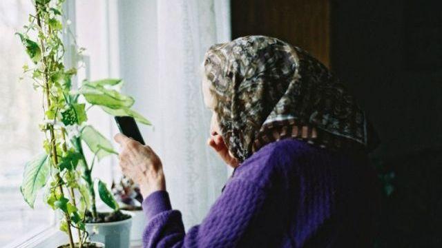 В Кохме у пенсионерки похитили денежные средства
