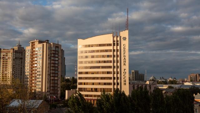Клиенты Центрально-Черноземного банка ПАО Сбербанк выбирают сервисы удаленного обслуживания