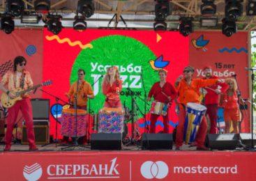 В Воронеже при поддержке «Сбербанк Первый» состоялсяфестиваль «Усадьба Jazz»