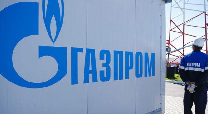 Михаил Сироткин раскрыл карты экономии «Газпрома»