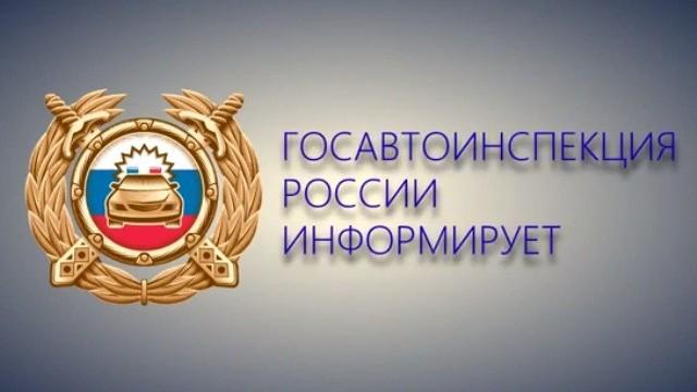 В осенний период на дорогах Ивановской области зарегистрировано 32 наезда на пешеходов