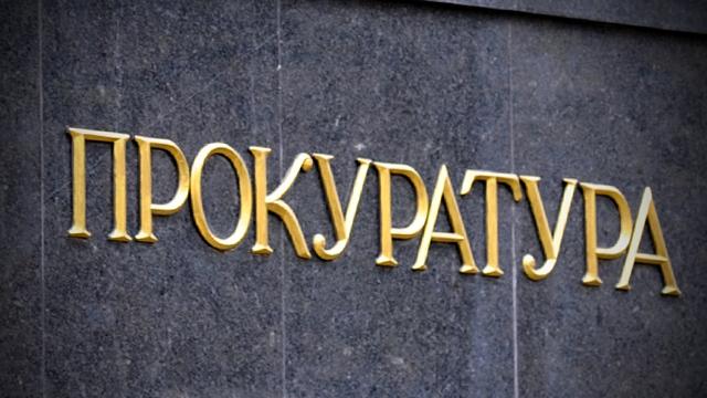 Генпрокуратура и Госдума встали на строну клиентов «Югры» против ЦБ