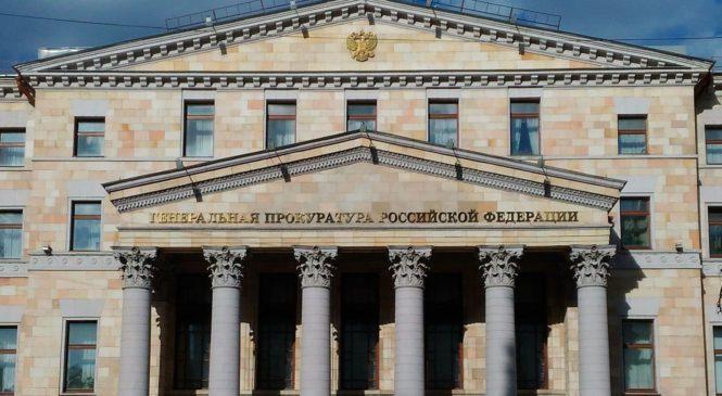 76-летняя фигурантка по делу экс-губернатора Юревича попросила помощи у Володина и Чайки