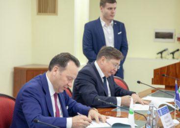 Центрально-Черноземный банк ПАО Сбербанк и Воронежский государственный университет подписали дорожную карту сотрудничества