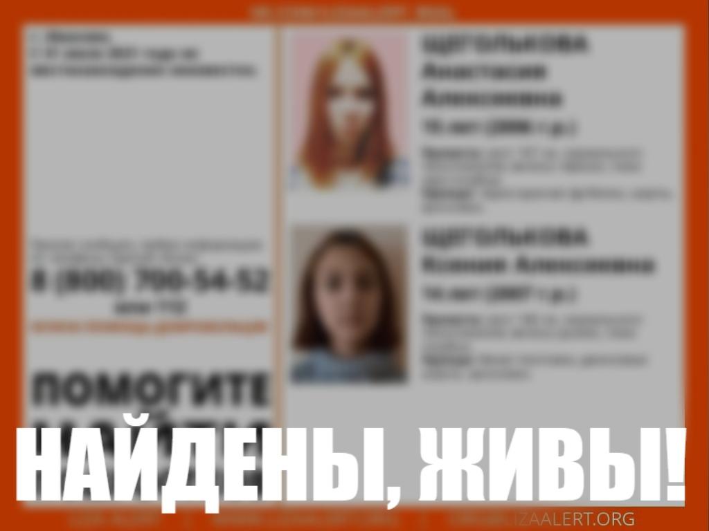 В Иванове разыскивают двоих девочек 14-ти и 15 лет