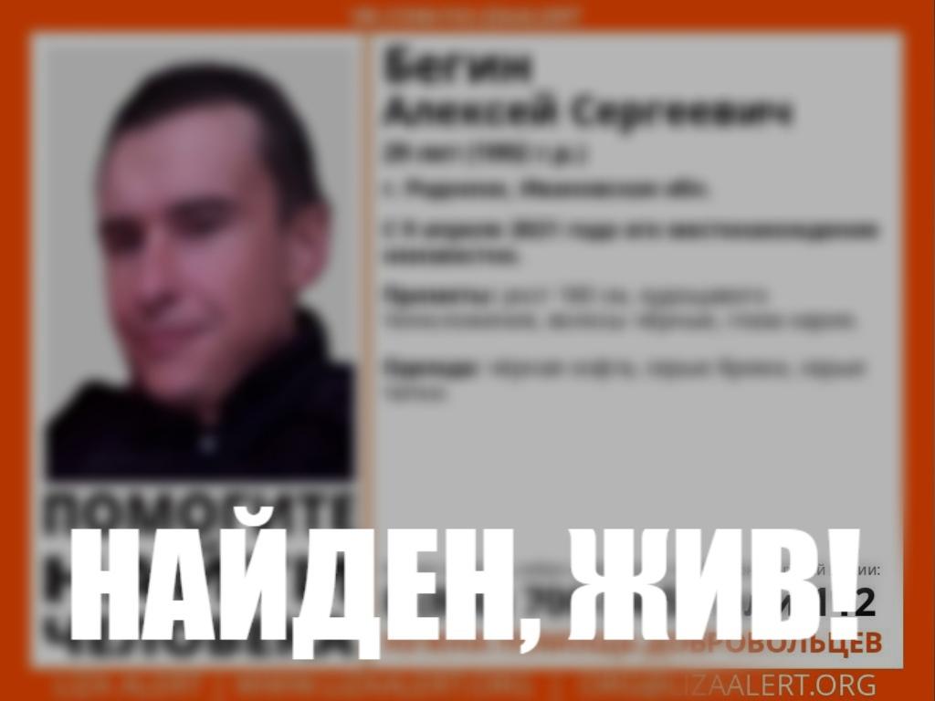 В Ивановской области разыскивают без вести пропавшего 29-летнего мужчину