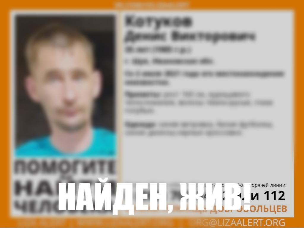 В Ивановской области разыскивают 35-летнего мужчину в синей ветровке