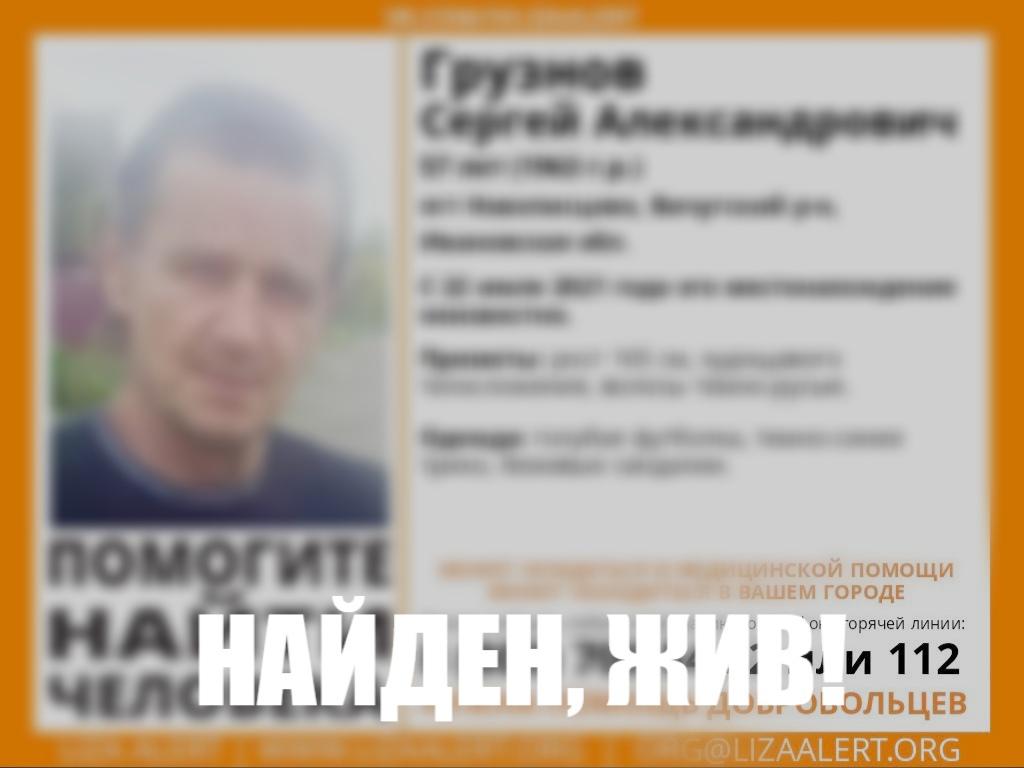 В Ивановской области разыскивают 57-летнего мужчину, нуждающегося в медпомощи