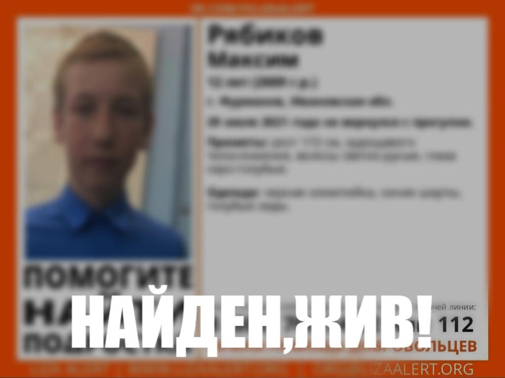 В Ивановской области разыскивают без вести пропавшего 12-летнего подростка
